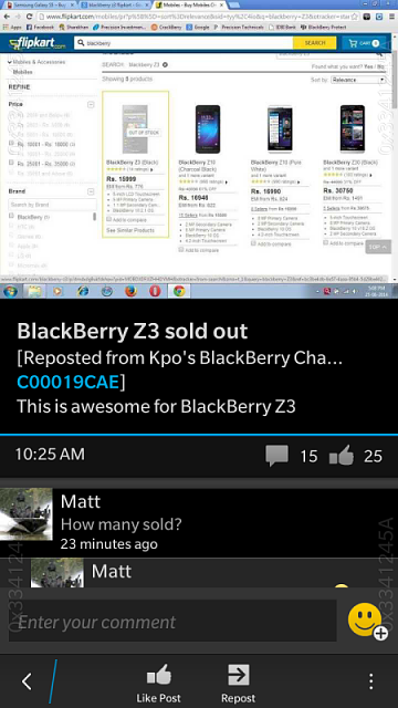 Bad move BlackBerry! (Z3 pricing in India)-img_20140625_111426.png