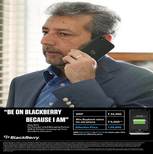 Bad move BlackBerry! (Z3 pricing in India)-1404374838191_550340.png